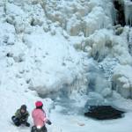 Hayes Falls